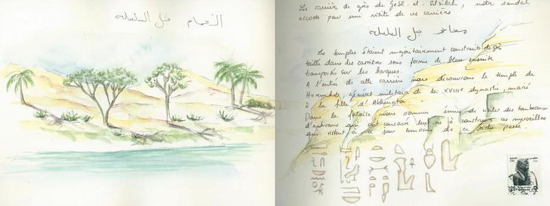 Carnet de voyage sur l'Egypte  21