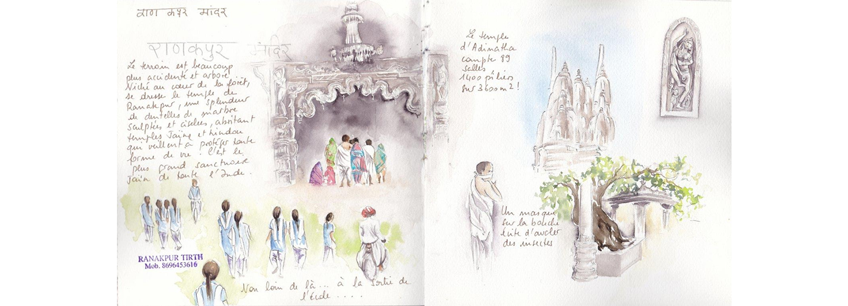 Carnet de voyage en Inde 14