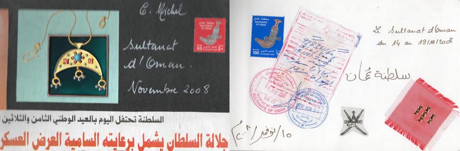 Carnet de voyage à Oman 1