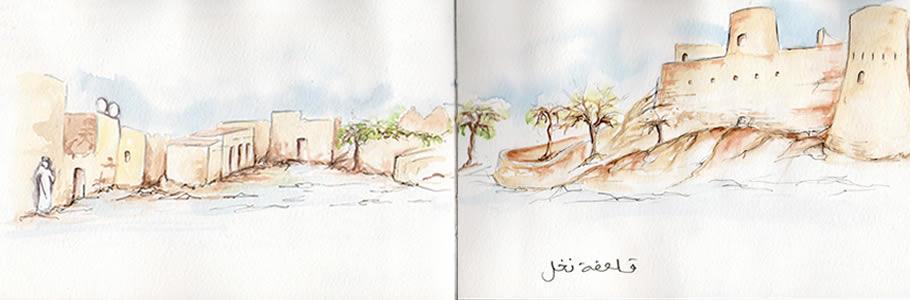 Carnet de voyage à Oman 12