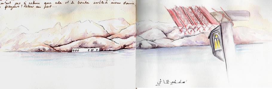 Carnet de voyage à Oman 4
