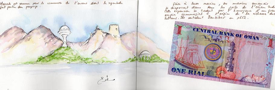 Carnet de voyage à Oman 7